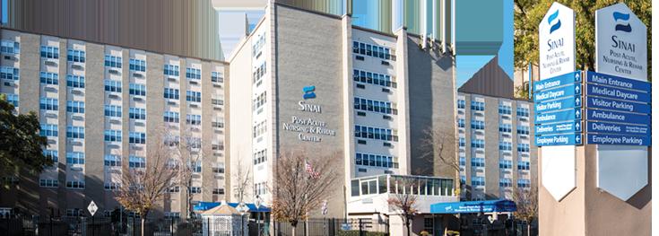 sinai-building-skilled nursing care